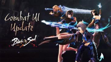 Переход Blade & Soul на движок Unreal Engine 4 подарит игре новый интерфейс