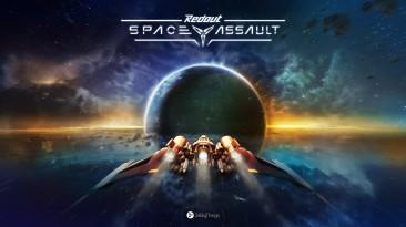 Выход Redout: Space Assault задержится на неопределённое время