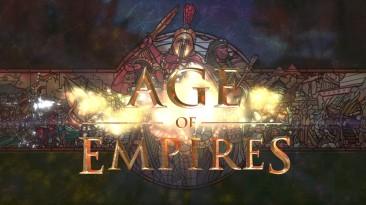 """История создания Age of Empires: """"Это была лучшая из худших среди наших идей"""""""