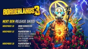Borderlands 3 выйдет на PS5 и Xbox Series в день выхода консолей