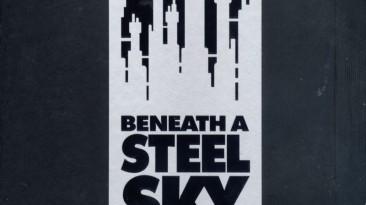 Beneath a Steel Sky: Сохранение/SaveGame (Финальная сцена)