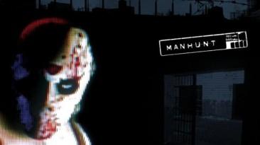 Слух: Manhunt 3 находится в разработке