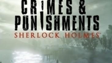 Sherlock Holmes: Crimes & Punishment - Искусство допроса