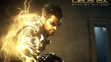 """Deus Ex: Mankind Divided """"Обои для рабочего стола"""""""