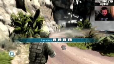Tom Clancy's Ghost Recon: Future Soldier ПРОХОЖДЕНИЕ #1