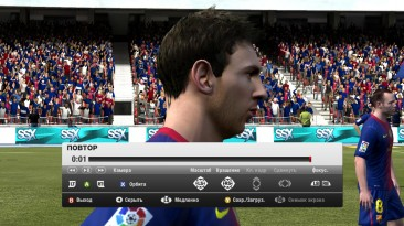 """FIFA 12 """"Messi By LOm"""""""