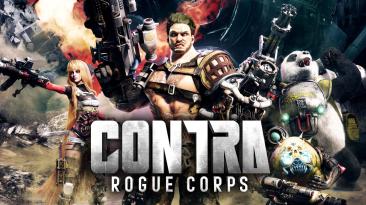 Одна из худших частей серии - что пишет пресса о Contra: Rogue Corps