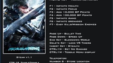 Metal Gear Rising ~ Revengeance: Трейнер/Trainer (+21) [1.1] {LinGon}