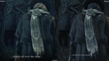 Сравнение графики - Bloodborne The Game Awards 2014 Demo vs Retail PS4 Pro (Cycu1)