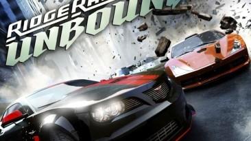 Ridge Racer: Unbounded: Сохранение (100%, 21 ранг, 1 место во всех гонках)