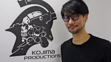 Хидео Кодзима получит награду Andrew Yoon Legend Award за карьерные достижения