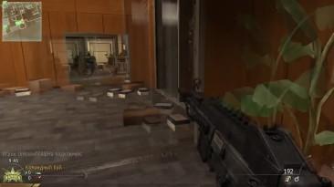"Call of Duty: Modern Warfare 2 ""В поиске имбы: UMP 45"""