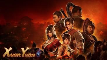 Новый геймплейный трейлер Xuan Yuan Sword 7 в честь выхода на консолях