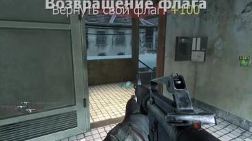 Все еще живая Call of Duty: Black Ops