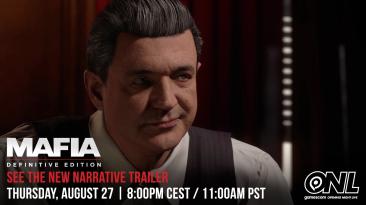 Новый сюжетный трейлер Mafia: Definitive Edition покажут 27 августа, опубликован новый скриншот