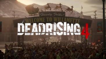 Dead Rising 4 - Анонс PlayStation 4