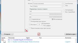 Crusader Kings 2: Таблица для Cheat Engine [3.3.3] {CompactDisc}