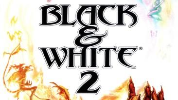 Black & White 2: Совет (Создание женских армий)