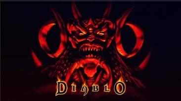 Diablo. Изучаем историю