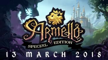 На радость фанатам приключений, ролевых и настольных игр: Armello выйдет на дисках для PS4