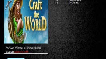 Craft The World: Трейнер/Trainer (+5) [1.6.001] {MrAntiFun}