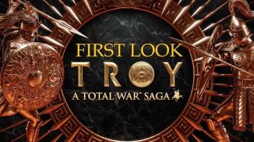 Скоро начнется раздача Total War Saga: TROY - подробности и первые 45 минут геймплея