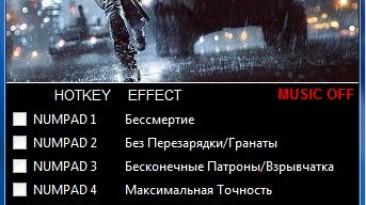 Battlefield 4: Трейнер/Trainer (+9) [All Versions: 64 Bit] {Aleksander D}