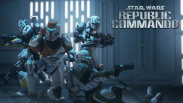 Star Wars: Republic Commando может получить ремейк