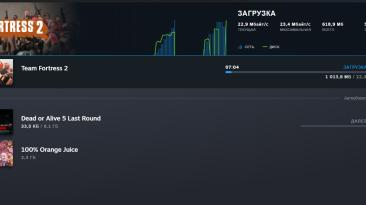 В бета-версии клиента Steam появилось обновленное меню загрузок