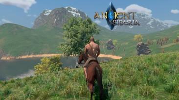 Ancient Siberia выходит в ранний доступ в декабре