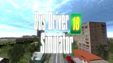 Bus Driver Simulator 2018 (Rus)
