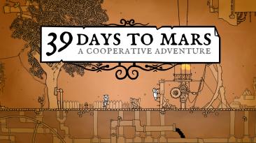Релиз 39 Days to Mars для Switch состоится в Мае