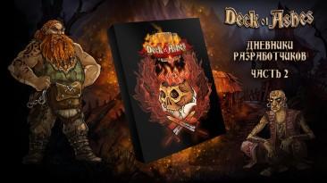 Второй дневник разработчиков Deck of Ashes