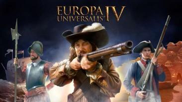 Europa Universalis IV станет следующей игрой в бесплатной раздаче EGS