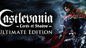 Обновление озвучки Castlevania: Lords of Shadow