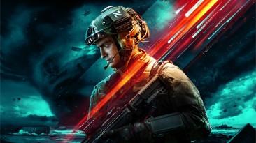 Инсайдер поделился информацией о секретном режиме Battlefield 2042