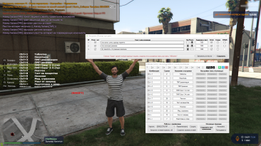 "Grand Theft Auto 5 ""A5iBinder - биндер для RP"""