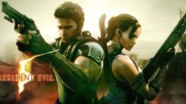 Resident Evil 5 - Gold Edition: Таблица для Cheat Engine [Update 1] {ЛАГАРИУМ}