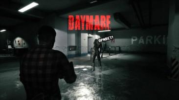 Daymare 1998: все-таки я рад этой поделке