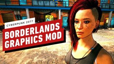 Для Cyberpunk 2077 вышел мод, который делает игру визуально похожей на Borderlands