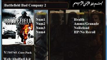 Battlefield: Bad Company 2: Трейнер/Trainer (+4) [795745] {Abolfazl.k}