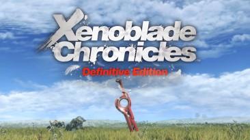 Оценки и релизный трейлер Xenoblade Chronicles: Definitive Edition