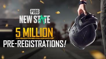 На PUBG: New State оформлено 5 миллионов предварительных регистраций за неделю