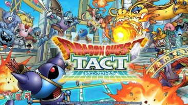 Dragon Quest Tact взяла курс на Запад
