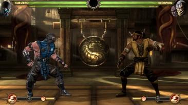 "Mortal Kombat ""Sub zero mkx(mesh swap)"""