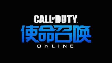 """В Call of Duty Online появится режим """"королевской битвы"""""""