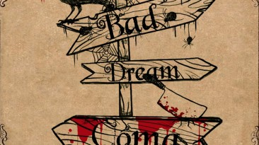 Bad Dream: Coma: Сохранение/SaveGame (Финал)