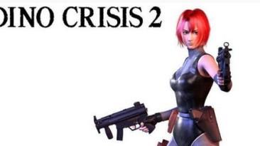 Dino Crisis 2 скоро в PSN