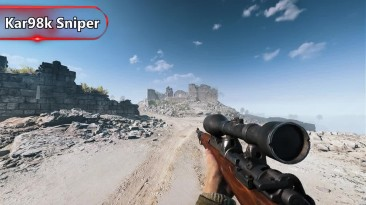 Battlefield 5 vs Modern Warfare 2019 - Сравнение оружия