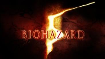 Resident Evil 5 / Biohazard 5: Трейнер/Trainer (+13) [Steam 1.1.0] {LIRW / GHL}